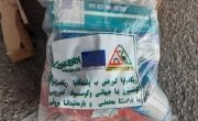 COVID-19 Prevention Hygiene Kit (bath soap 10 bars, detergent 1 kg, sanitary pads 4 packets) Photo: Concern Worldwide.