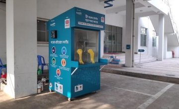 The coronavirus sample booth in Bangladesh