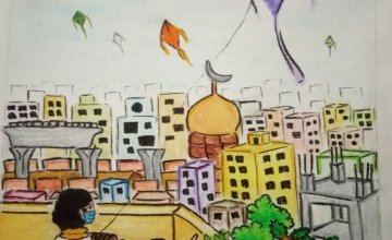A submission from the daughter of a staff member, Concern Worldwide, Bangladesh.