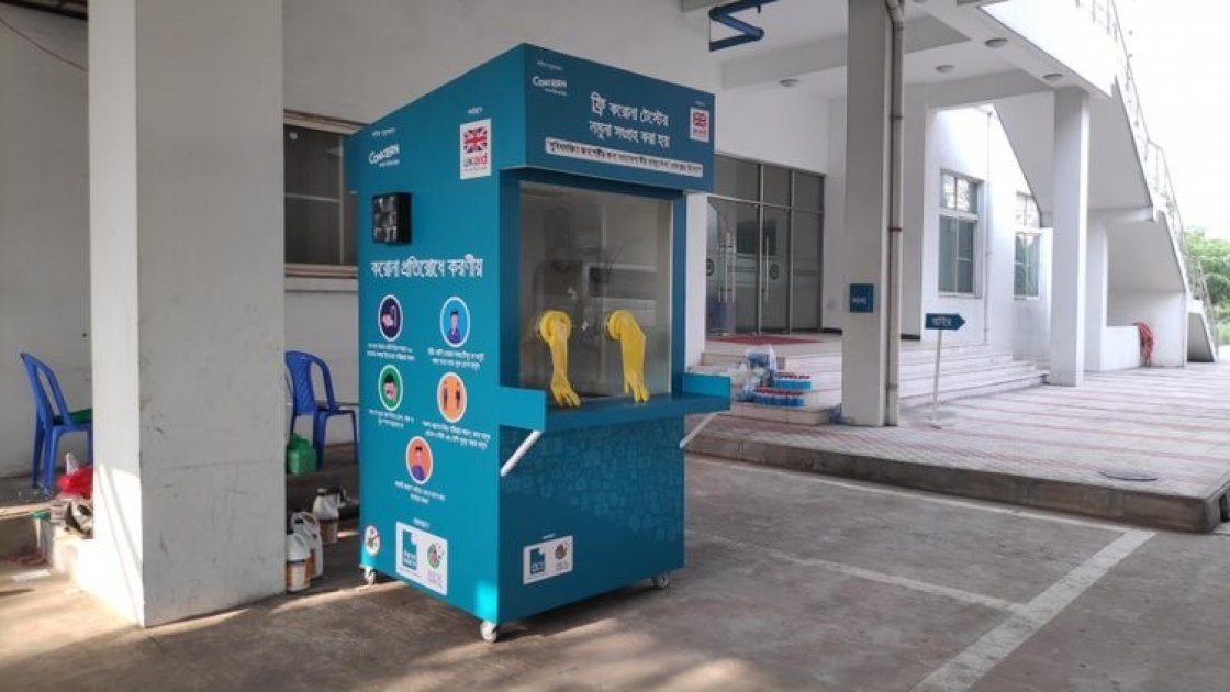 The coronavirus sample booth in Bangladesh.