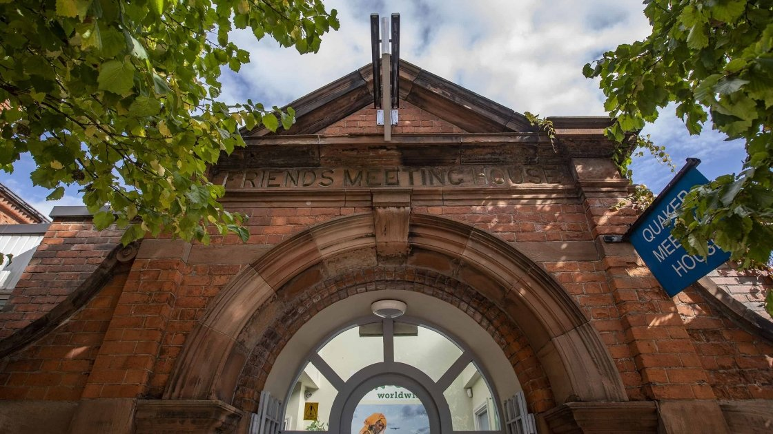 The front of our office in Belfast, Northern Ireland.
