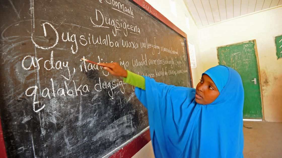 Aamun (name changed to protect identity) attending class at '21st November School' which is supported by Concern Worldwide. Somalia, 2015. Photo: Mohamed Abdiwahab.