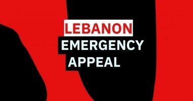 Lebanon Emergency Appeal - Concern Worldwide
