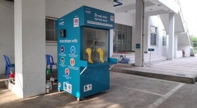 Coronavirus screening booths in Bangladesh